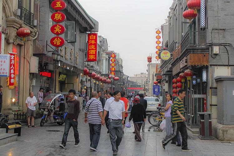 Bye-Bye Beijing
