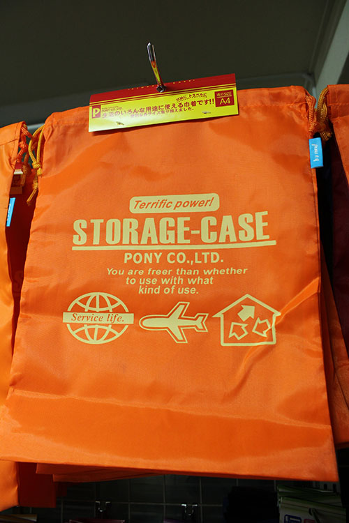 """storage case: """"you are freer than whether to use with what kind of use"""""""