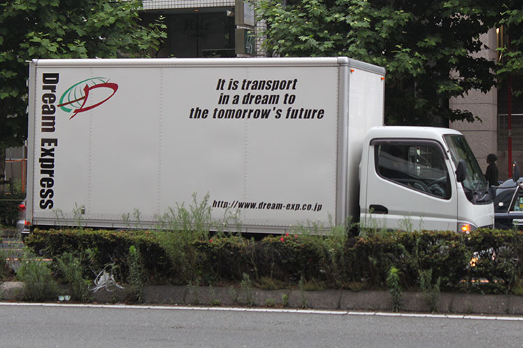 """it is transport in a dream to the tomorrow's future"""
