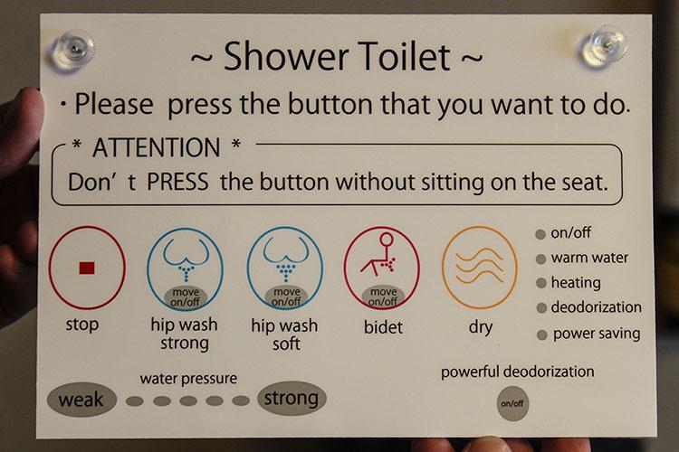 Toilets in Japan: A Fancy Experience