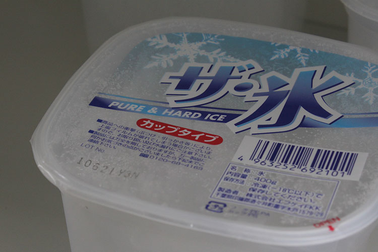2011.07.03 [kyoto] 036 750x500