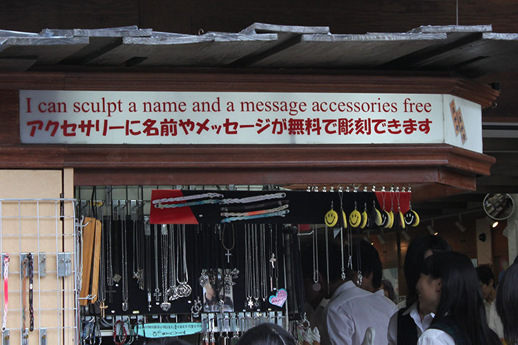 2011.07.04 [kyoto] 004 750x500