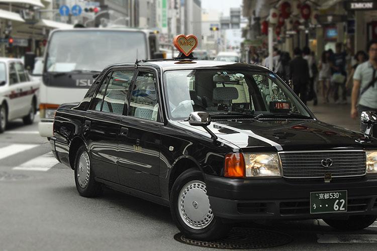 gion - heart taxi