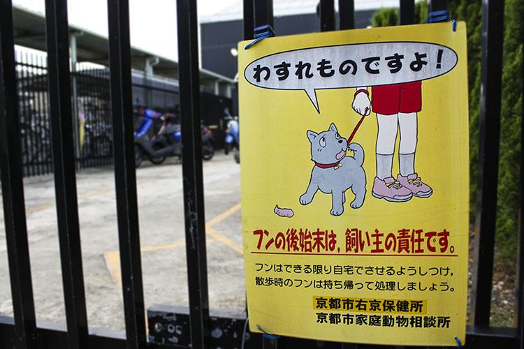 Japan: Sign Language