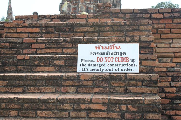 2011.06.01 [ayutthaya] 157b750x500