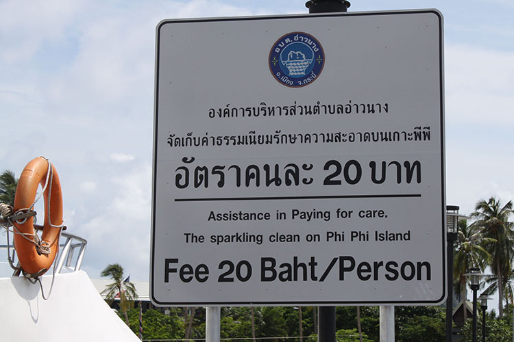 """assistance in Paying for care, the sparkling clean on Phi Phi Island"""