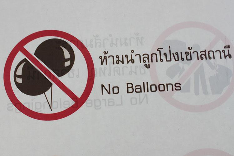 no balloons on the metro
