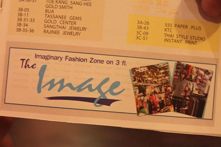 the imaginary fashion zone!