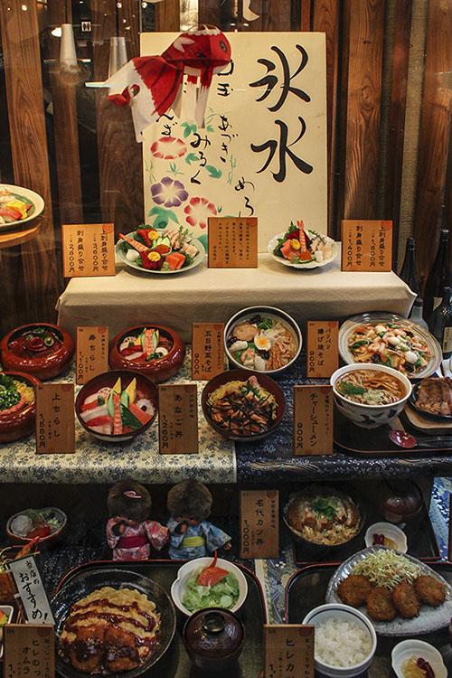 more food displays