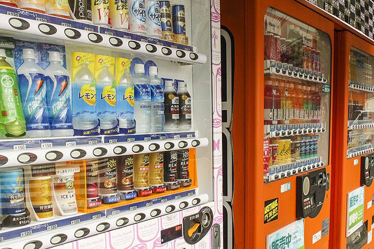 so many vending machines