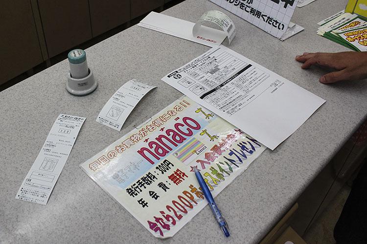 7/eleven ordering sumo tickets through a photocopier