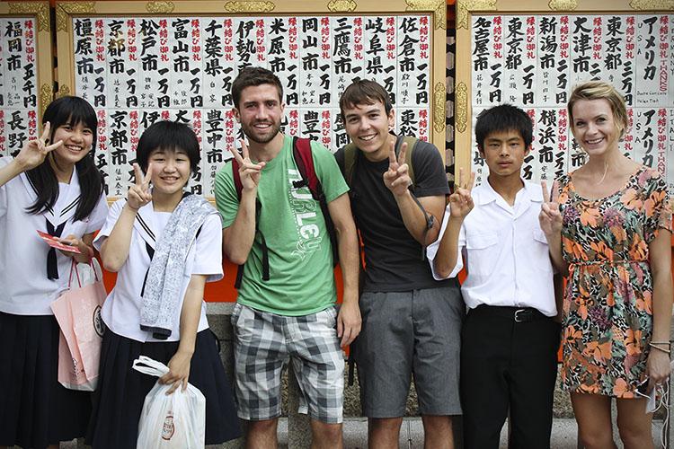 Love Stoned: Kyoto Jinjo Shrine