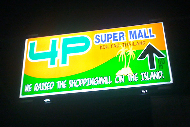 """we raised the shoppingmall on the island"""