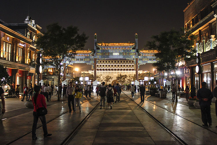 Qianmen Street - with views of the Tiananmen Square gate