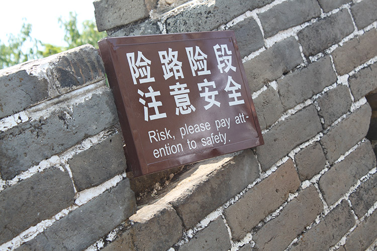 2011.05.27 beijing 406 750x500