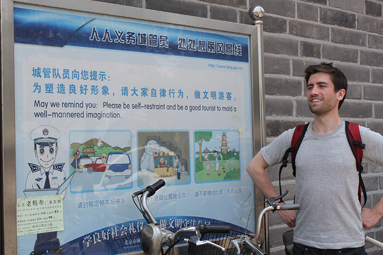Lost in Translation: China