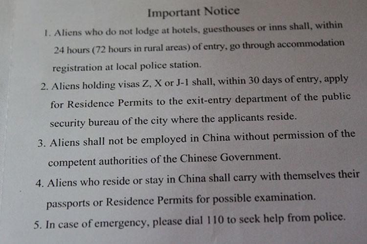 china departure card: all about aliens